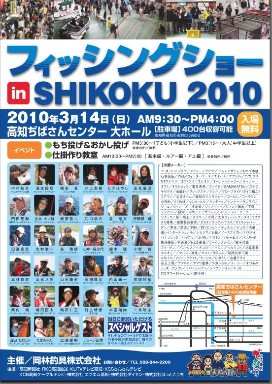 20100203_2
